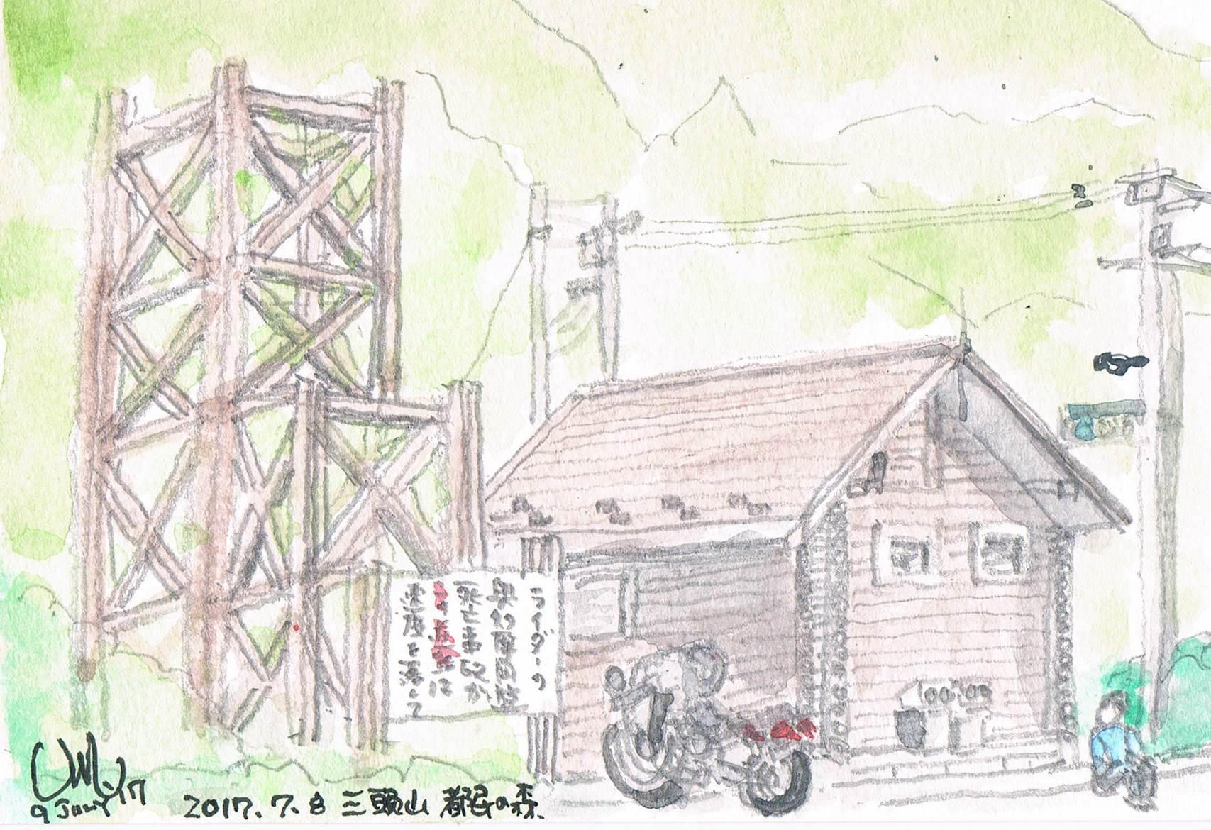 三頭山・都民の森を描く_e0232277_10273624.jpg