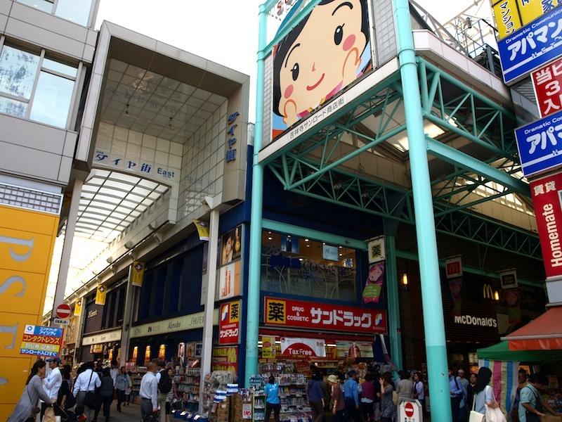 吉祥寺観光ガイドと共に、吉祥寺駅や三鷹駅からcontemporary creation+ まで涼しく来る方法教えます^ ^_e0122680_13504413.jpg