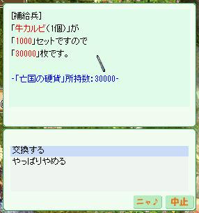 d0330183_7111952.jpg