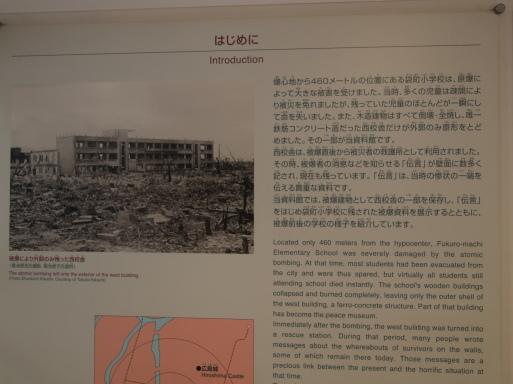 広島 その⑨_f0197985_00433433.jpg