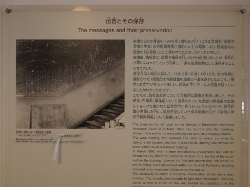 広島 その⑨_f0197985_00441917.jpg