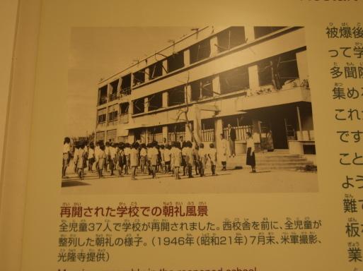 広島 その⑨_f0197985_18462651.jpg