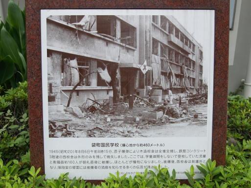 広島 その⑨_f0197985_18481314.jpg
