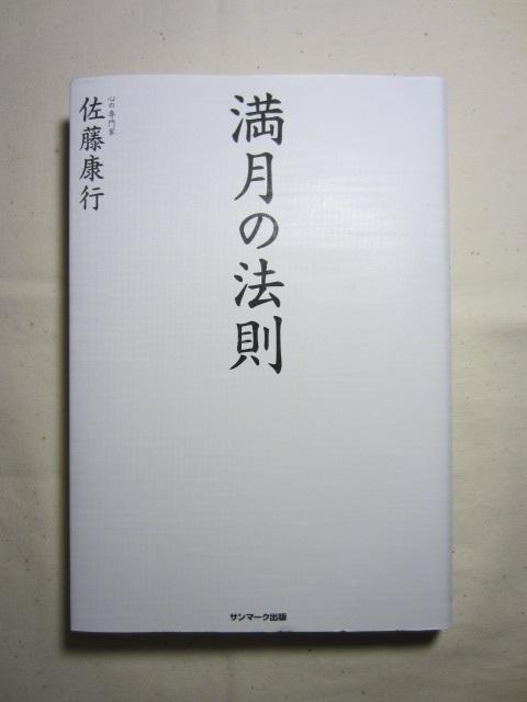 f0202785_20302673.jpg