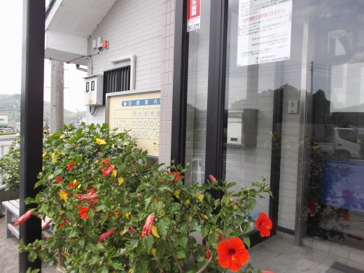 中村整骨院様 http://rwd.55web.jp/nakamura/ バス停のすぐ横です~中村整骨院様~~~_e0364586_22101325.jpg