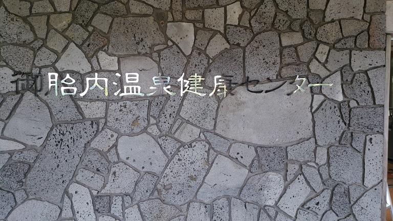 f0119889_815416.jpg