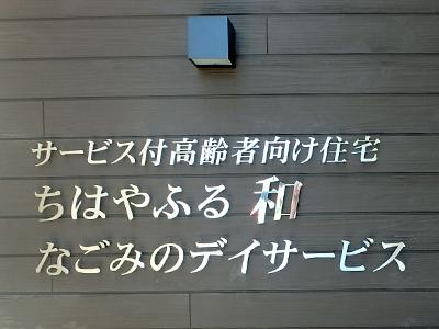 f0126903_18101870.jpg