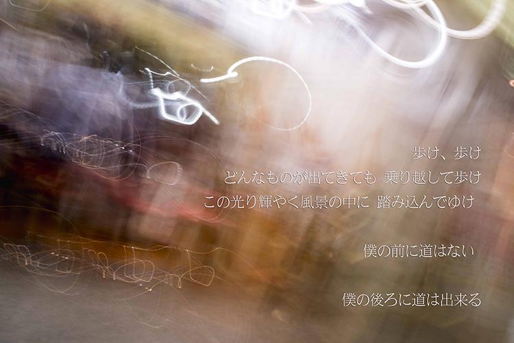d0265224_00085167.jpg