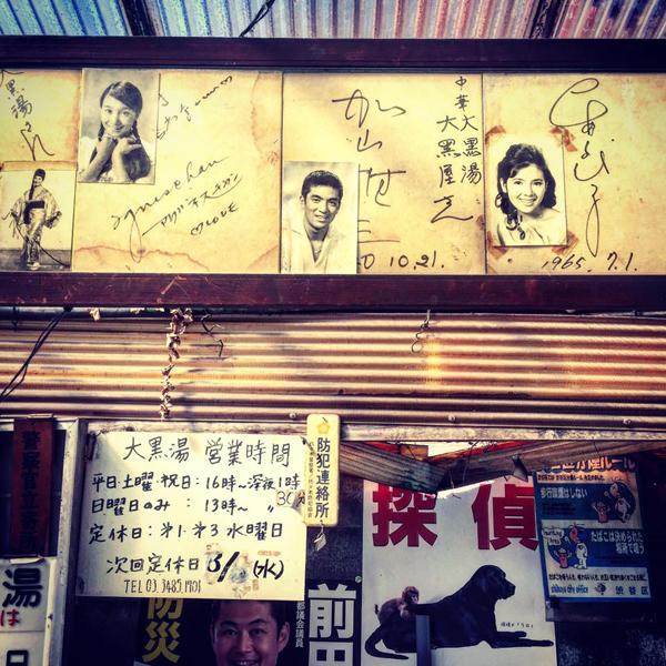 渋谷区西原 / iPhone 6_c0334533_01060326.jpg