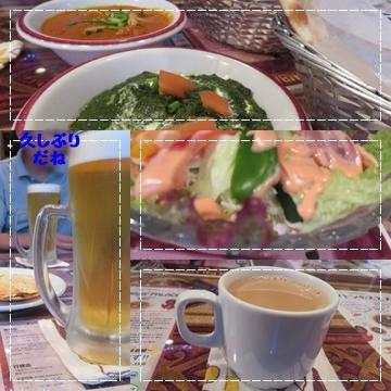 b0254145_20101567.jpg