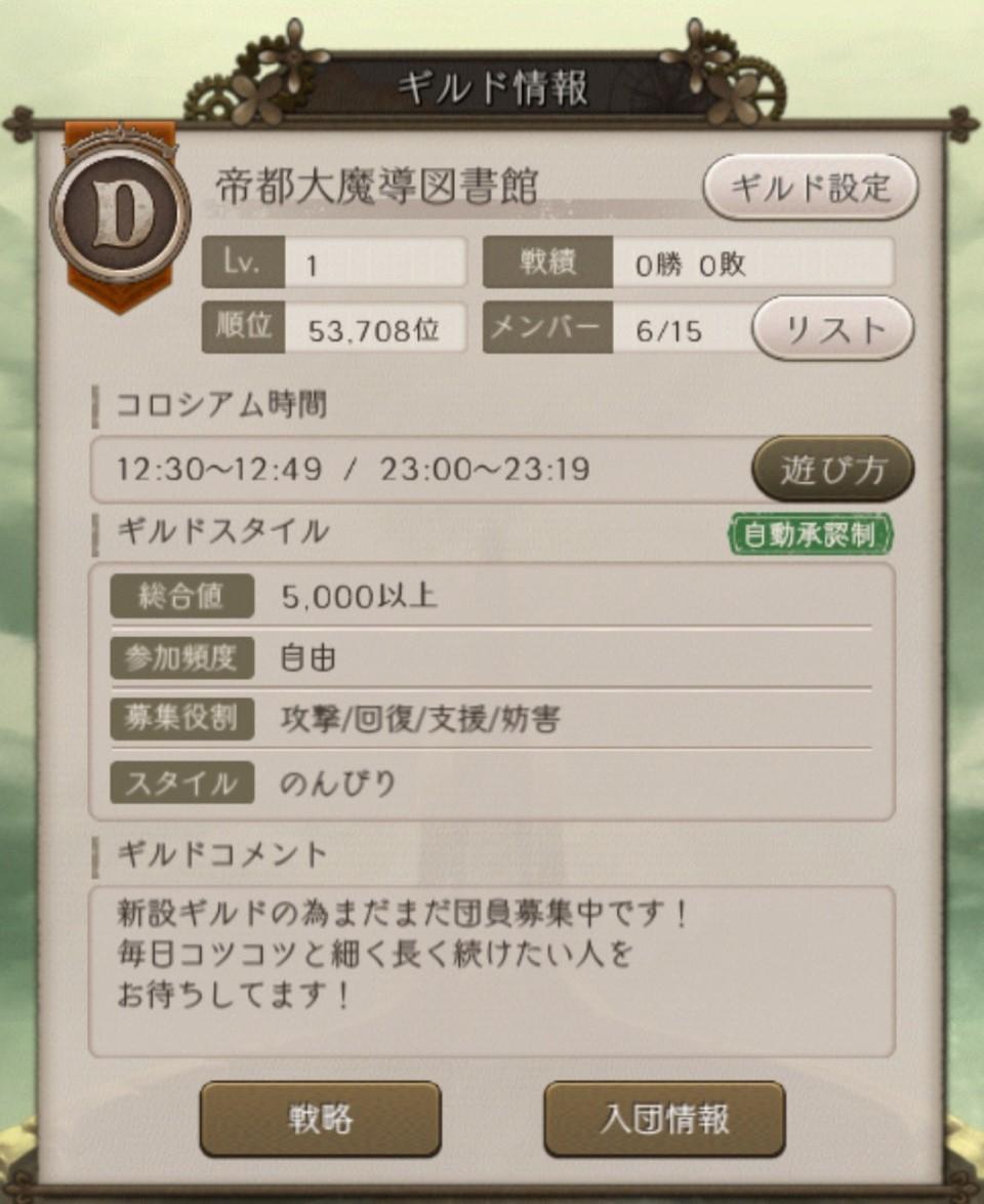 d0355846_17234511.jpg