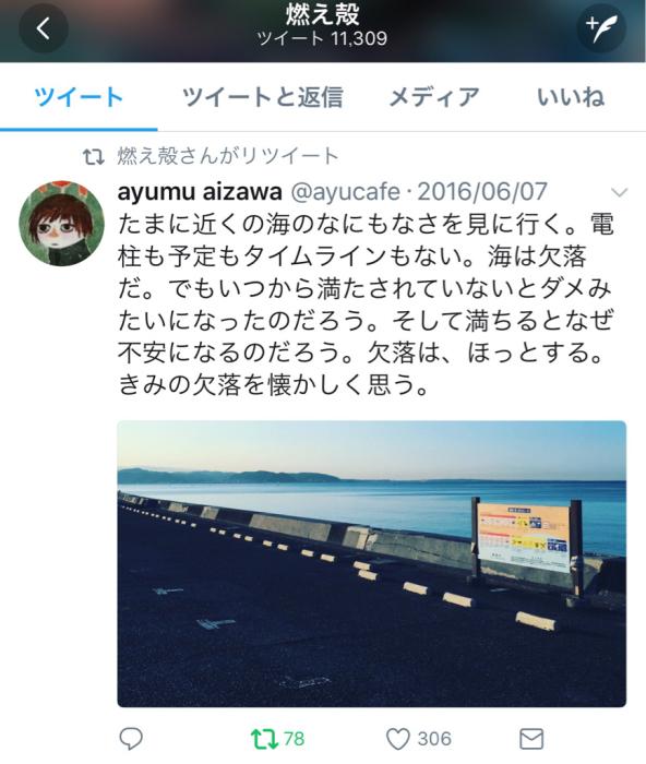 b0072051_20341592.jpg