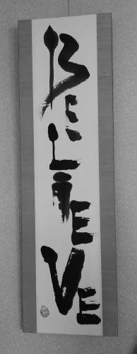 神戸から、深夜のアトリエ_a0098174_00171627.jpg
