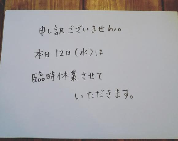 a0235880_8293313.jpg