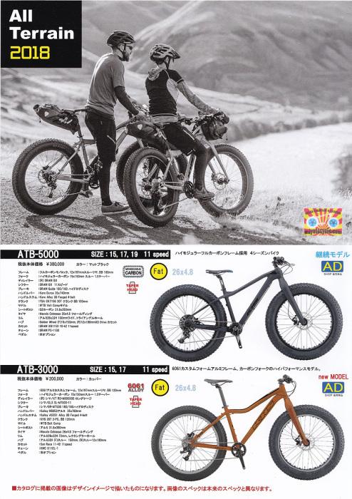KHS ファットバイク 2018_e0126901_08425504.jpg