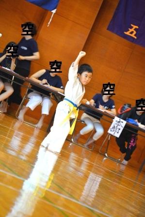 五空会_a0128408_15505287.jpg