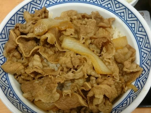 7/13  牛丼アタマの大盛汁だくAセット + 生玉子 合計¥670_b0042308_19233152.jpg