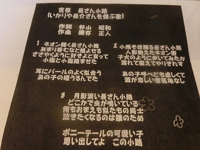 お客さんがいっぱい! 勝亦正人とアロハコールズ 「真珠貝」15周年記念ライヴ_f0141310_07181604.jpg