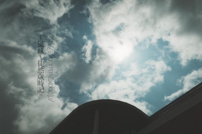 不安定な大気。_f0235723_204265.jpg
