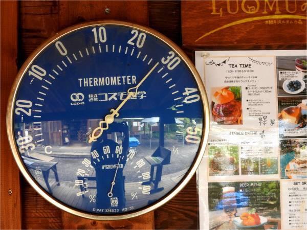 週末の天気と気温(7月3週目)_b0174425_11473633.jpg