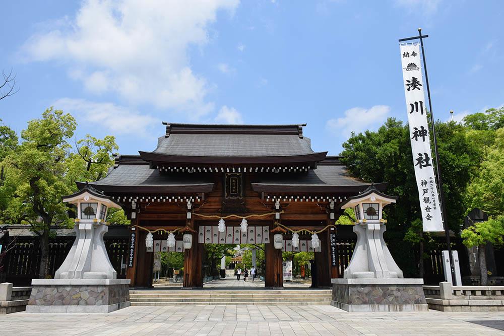 太平記を歩く。 その92 「湊川神社」 神戸市中央区_e0158128_12125801.jpg