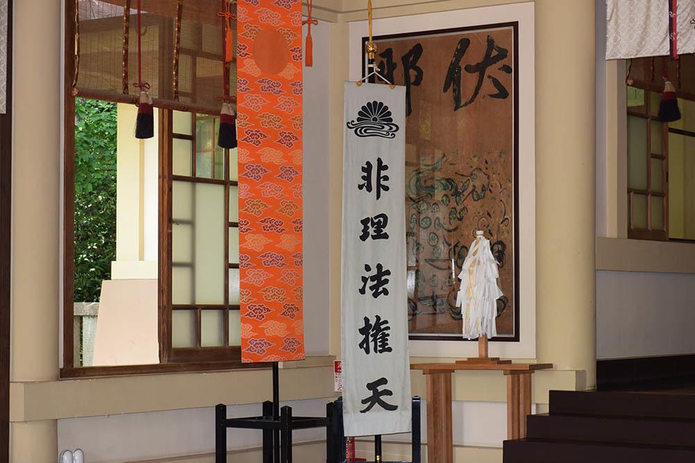 太平記を歩く。 その92 「湊川神社」 神戸市中央区_e0158128_13025337.jpg