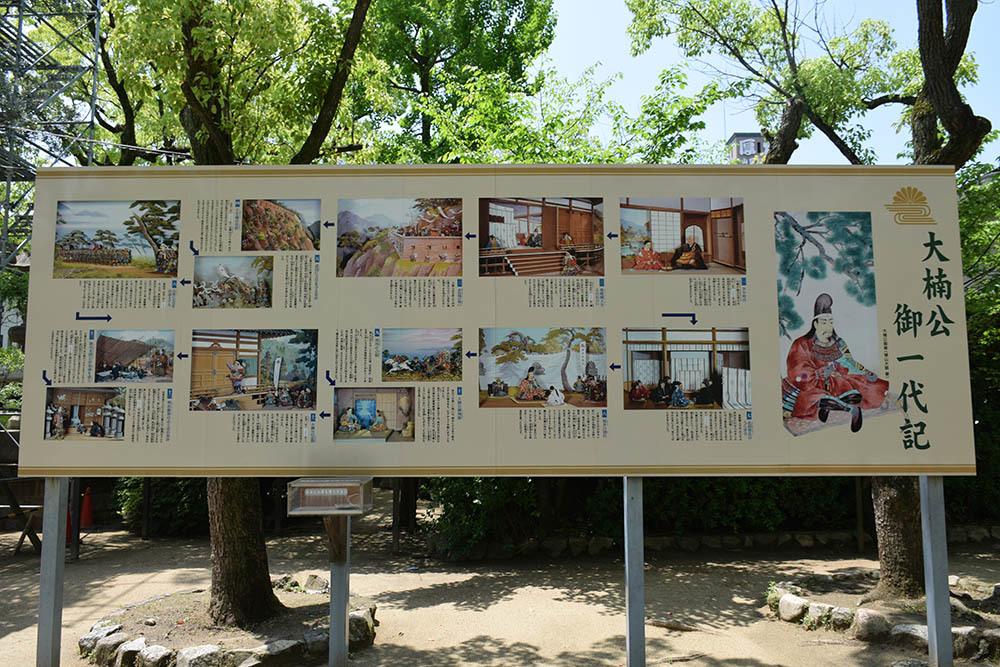 太平記を歩く。 その92 「湊川神社」 神戸市中央区_e0158128_13131551.jpg
