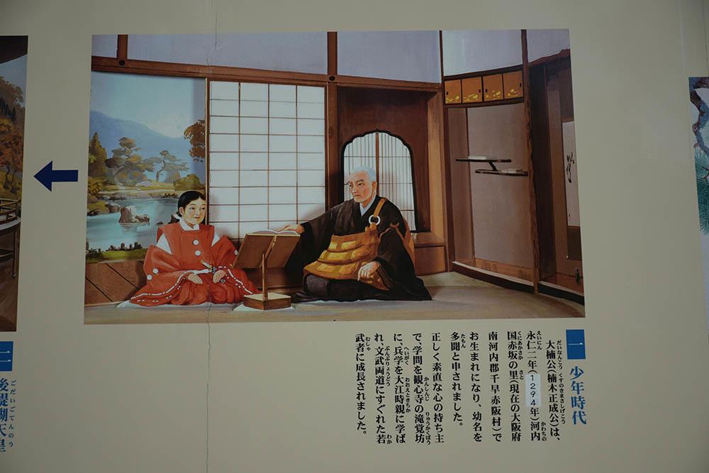 太平記を歩く。 その92 「湊川神社」 神戸市中央区_e0158128_13132338.jpg