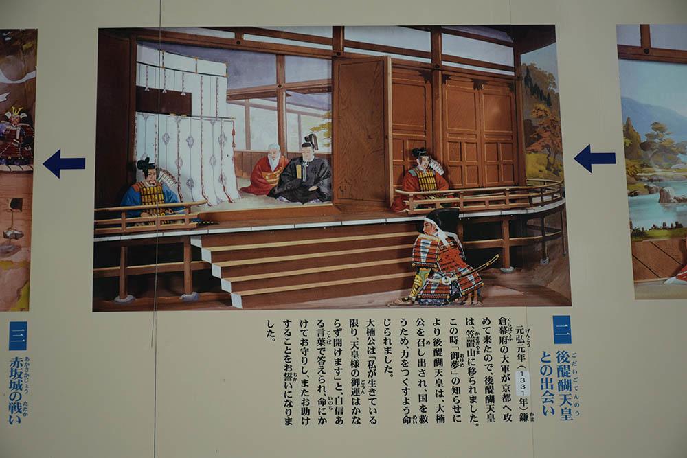 太平記を歩く。 その92 「湊川神社」 神戸市中央区_e0158128_13132678.jpg