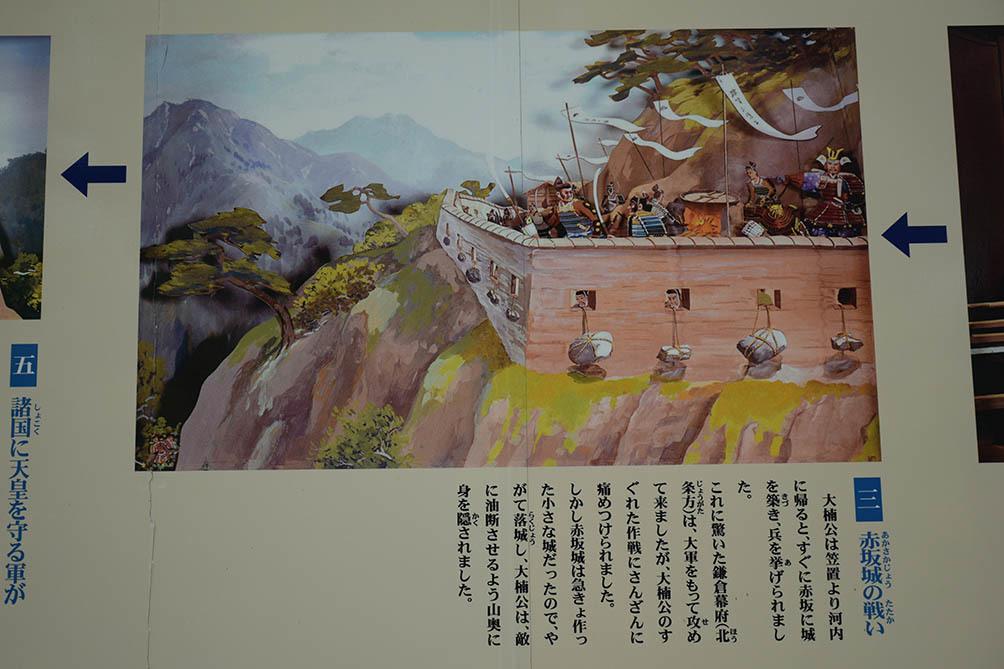 太平記を歩く。 その92 「湊川神社」 神戸市中央区_e0158128_13133090.jpg