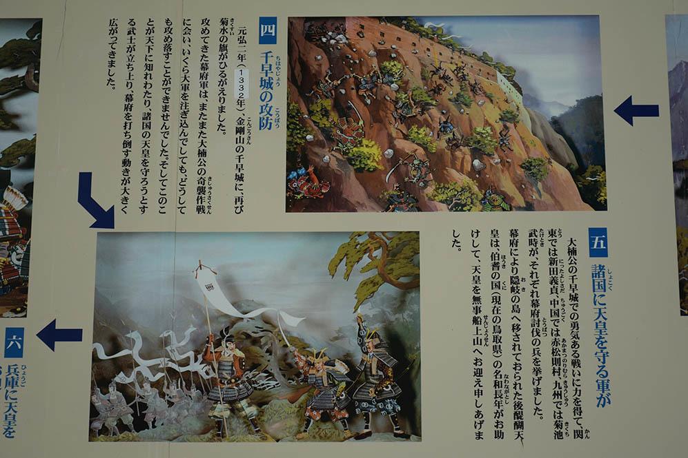 太平記を歩く。 その92 「湊川神社」 神戸市中央区_e0158128_13133323.jpg