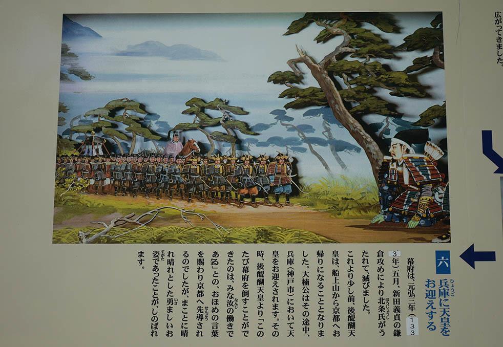 太平記を歩く。 その92 「湊川神社」 神戸市中央区_e0158128_13133774.jpg