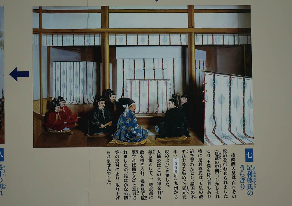 太平記を歩く。 その92 「湊川神社」 神戸市中央区_e0158128_13134170.jpg