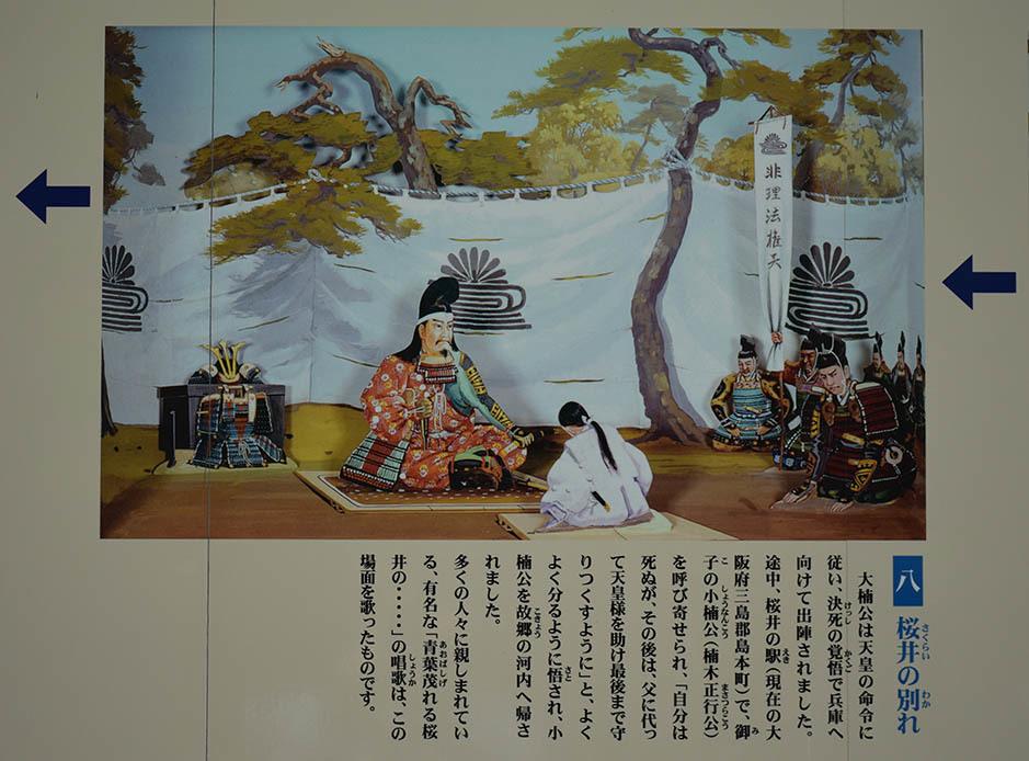 太平記を歩く。 その92 「湊川神社」 神戸市中央区_e0158128_13134465.jpg