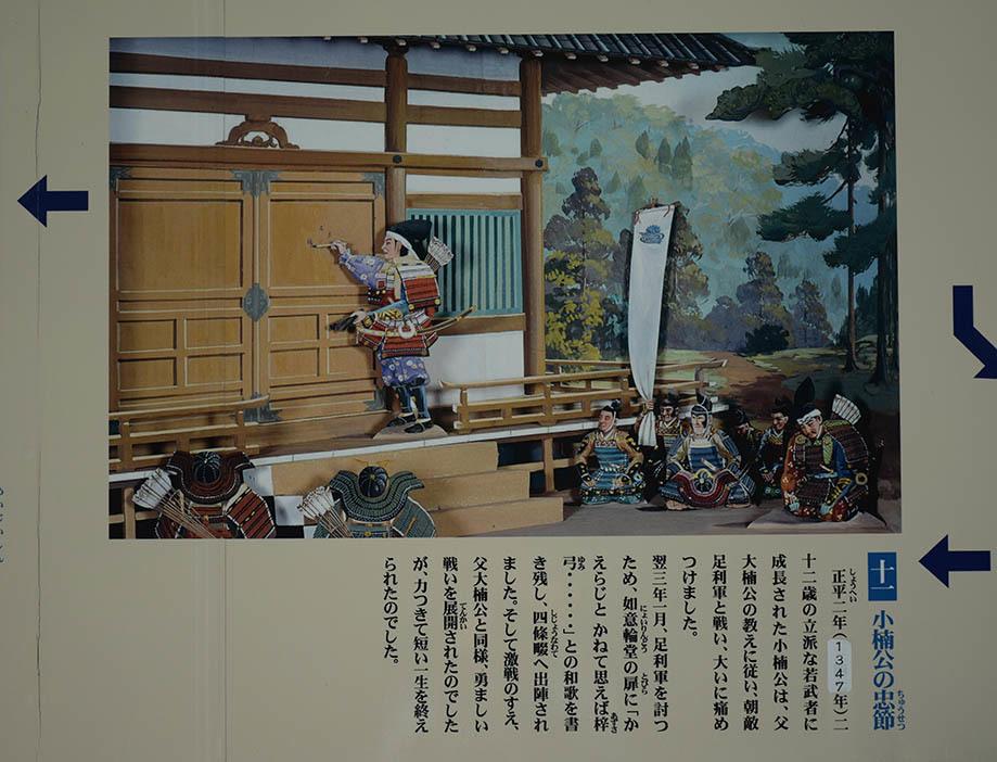 太平記を歩く。 その92 「湊川神社」 神戸市中央区_e0158128_13135185.jpg