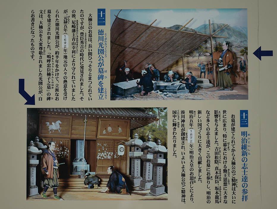 太平記を歩く。 その92 「湊川神社」 神戸市中央区_e0158128_13135557.jpg
