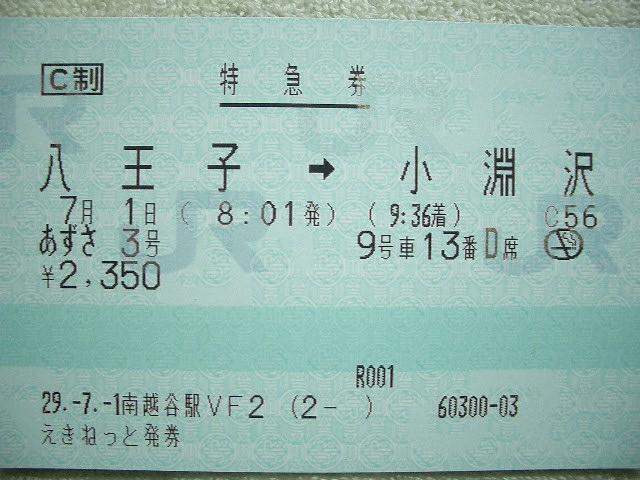 b0283432_035738.jpg