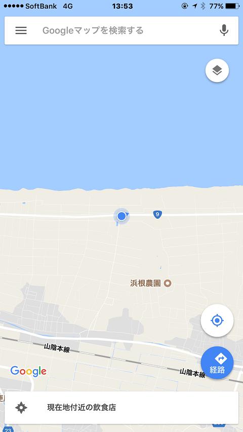 /// おもしろ単管バリケード発見 『人型イェ~ィ』No.25 /// _f0112434_20281843.png