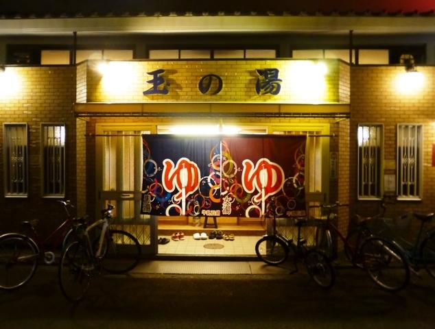 続・水風呂天国_e0230141_09271700.jpg
