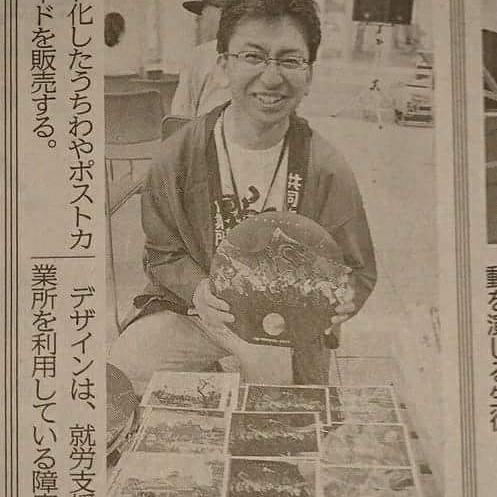 函館新聞にセラピアの記事掲載!_b0106766_14583938.jpg
