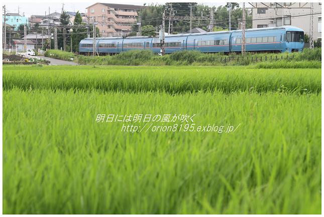 f0361079_20011920.jpg