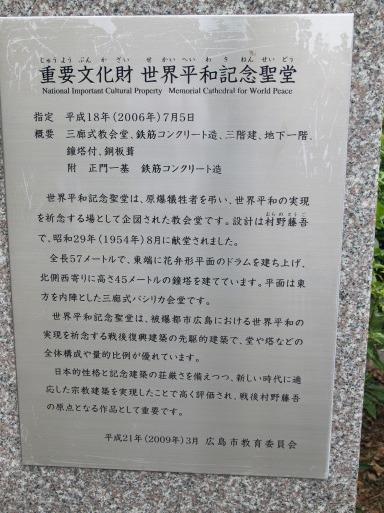 広島 その⑪_f0197985_17561611.jpg