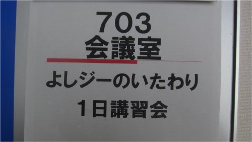 c0191589_5401978.jpg