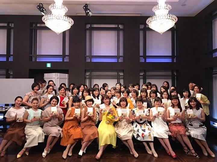 JPMの福井美余先生の出版記念トークショーin広島(^o^)/_a0213806_21512723.jpg