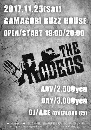 "\""THE RODEOS at 蒲郡\""_b0123708_17071762.jpg"