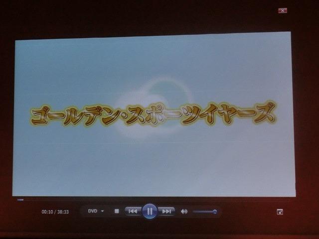 「出遅れ感」の富士市  講演会「スポーツと地方創生」を聴講して_f0141310_08103899.jpg