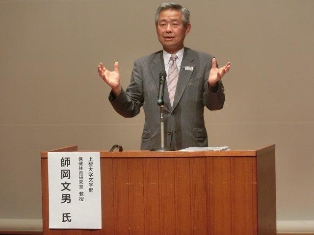 「出遅れ感」の富士市  講演会「スポーツと地方創生」を聴講して_f0141310_08110977.jpg