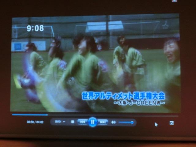 「出遅れ感」の富士市  講演会「スポーツと地方創生」を聴講して_f0141310_08112496.jpg