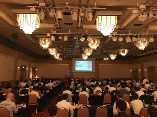 OMソーラー全国経営者会議に行ってきました。_a0059217_13300744.jpg