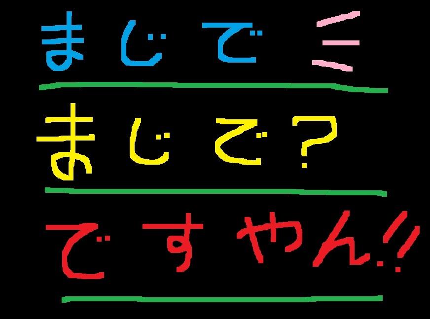 f0056935_09494430.jpg